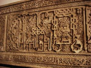 Ornate detail 3
