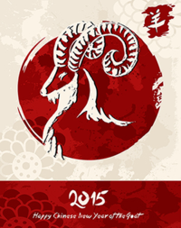 Chinese New Year 2015: Year of the Goat